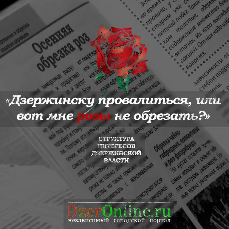 https://pp.vk.me/c627120/v627120142/45798/NPZT-ztTAsU.jpg