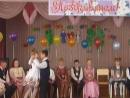 Танец на выпускной Юлички 4 класс