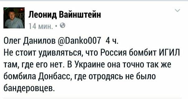 Подавляющее большинство российских авиаударов направлено против групп оппозиции, а не ИГИЛ, - Кирби - Цензор.НЕТ 3117