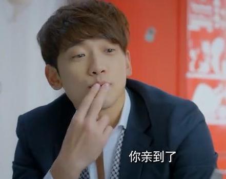 Рейн ...  любящим дождик ))) Пи / Bi (Rain) / Чон Чжи Хун / Jeong Ji Hoon  - Страница 16 8xUaOlHMsSQ