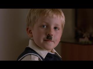 Евротур (2004) - Маленький Гитлер