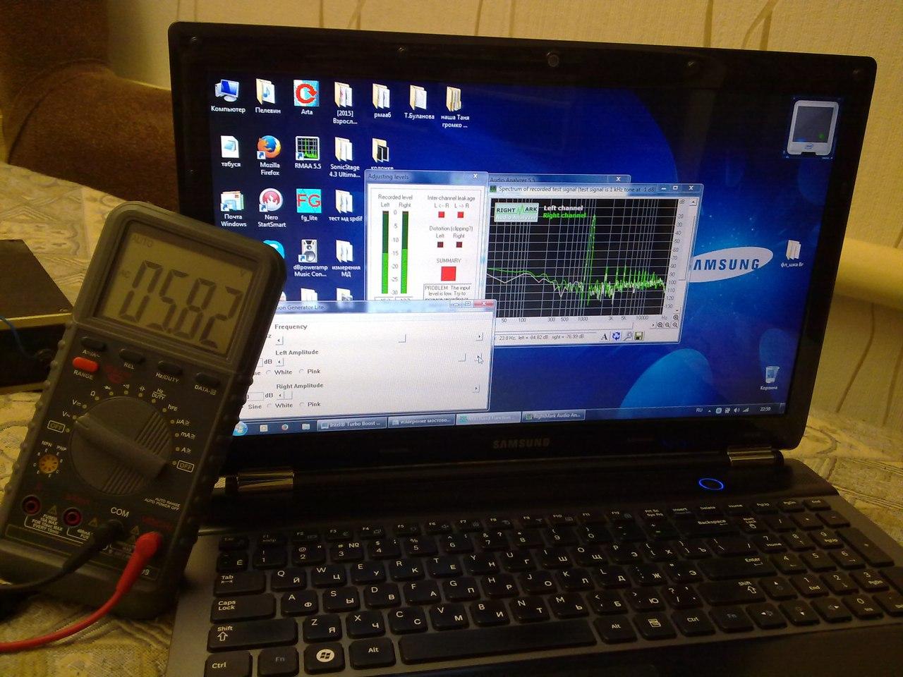 звуковая схема tda7560