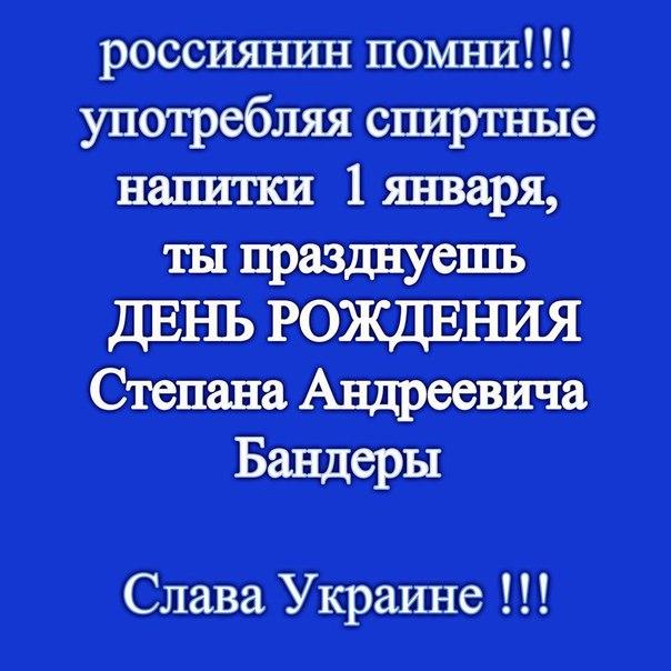 Главной темой переговоров Путина и Керри была судьба Асада, - Bloomberg - Цензор.НЕТ 8793