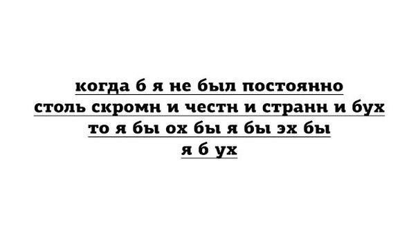 https://pp.vk.me/c627120/v627120400/137f3/R_T2kuqwfK4.jpg