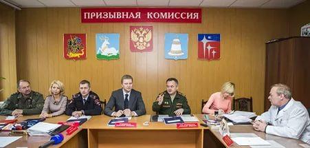 """Жителю областного центра, """"закосившему"""" от армии, грозит реальный срок"""