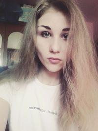 Елизавета Коломийченко