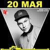 «Горан Брегович» — концерт в Ярославле — расписание