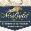 Ювелирная мастерская Mosgold.ru