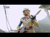 [FRT Sora] Shuriken Sentai Ninninger - 10 [720p] [SUB]