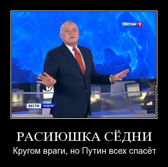 """Украина и Польша разрабатывают проект о присоединении ГТС к европейскому газовому коридору, - """"Укртрансгаз"""" - Цензор.НЕТ 6808"""