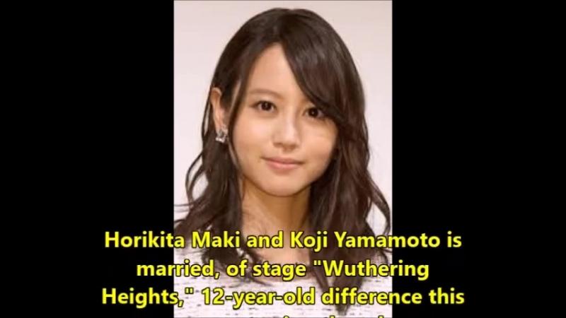 Horikita Maki and Koji Yamamoto marriage