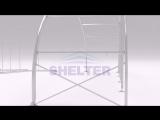 серия TFS сердцевидный шатёр от Шелтер Тент