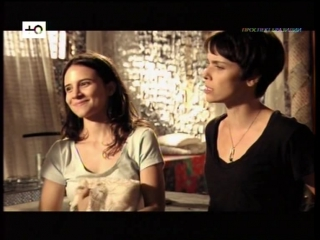 Проспект Бразилии - 120 серия (AveBrasil & телеканал Ю)