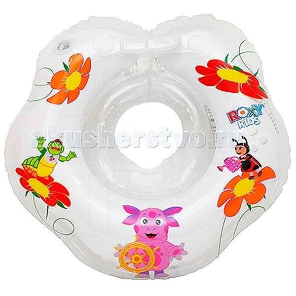 Круги для купания Лунтик на шею для малышей Лунтик, Roxy