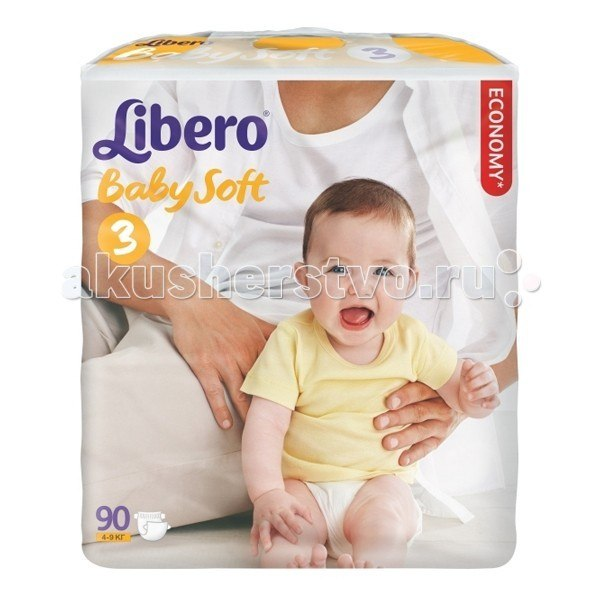 Подгузники Подгузники Baby Soft (4-9 кг) 90 шт., Libero