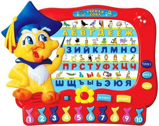 Обучающие плакаты Обучающая игрушка Ученая сова, Умка