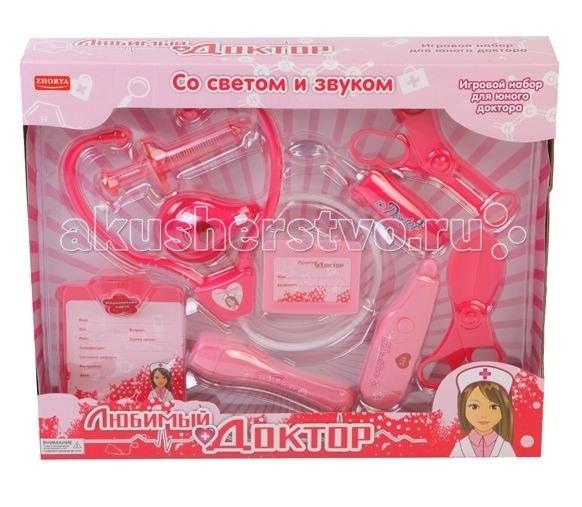 Игровые наборы Любимый доктор, 9 предметов, розовый, Zhorya
