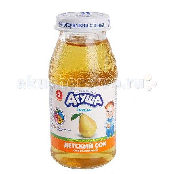 Соки и напитки Сок осветлённый без сахара Груша 150 мл, Агуша