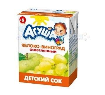 Соки и напитки Сок детский осветленный без сахара Яблоко-Виноград 200 мл, Агуша