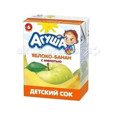 Соки и напитки Сок детский с мякотью без сахара Яблоко-банан 200 мл, Агуша