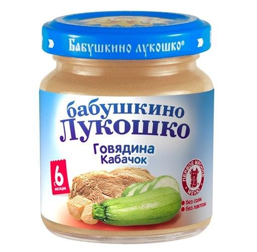 Пюре Пюре Говядина и кабачок с 6 мес., 100 г, Бабушкино лукошко