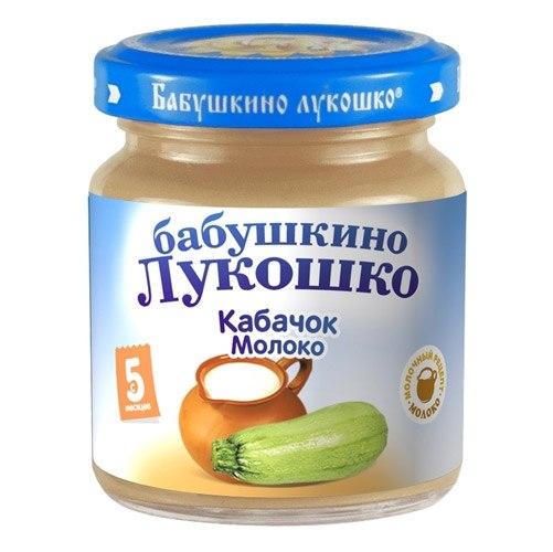 Пюре Пюре Кабачок и молоко с 5 мес., 100 г, Бабушкино лукошко