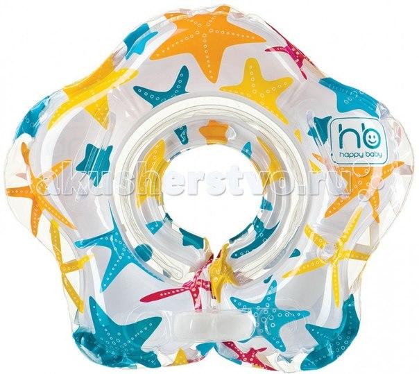 Круги для купания Starky надувной музыкальный на шею, Happy Baby