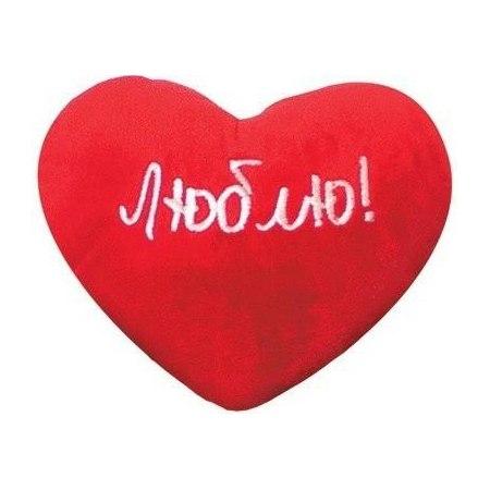 Мягкие игрушки Сердце красное с надписью Люблю! 20 см, Gulliver