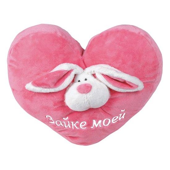 Мягкие игрушки Подушка-сердечко розовая Зайке моей 38 см, Gulliver