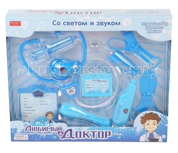 Игровые наборы Любимый доктор, 9 предметов, голубой, Zhorya