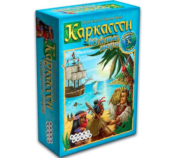 Игры для школьников Настольная игра Каркассон Южные моря, Мир Хобби