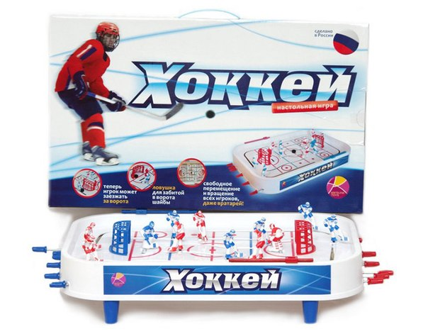 Игры для школьников Настольный хоккей, Каролина-М