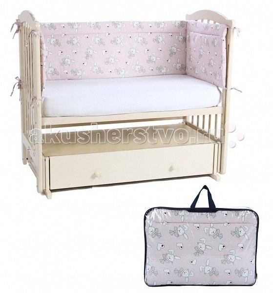 Бамперы для кроваток Любимый зайчик, Lider Kids