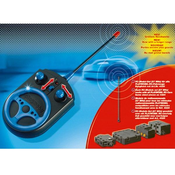 Машины Игровой набор Секретный агент: Модуль RC для транспортных средст, Playmobil