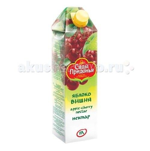 Соки и напитки Нектар яблочно-вишневый с 3 лет. 1 л, Сады Придонья