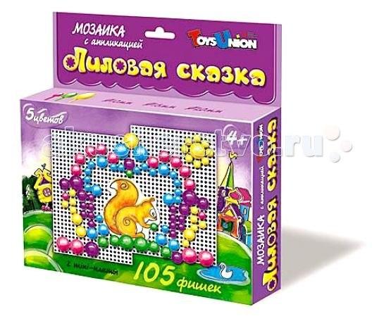 Мозаика Цветные сказки Лиловая сказка, ToysUnion