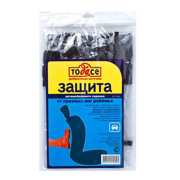 Аксессуары для автомобиля Защита автомобильного сидения А-006/1, Russia