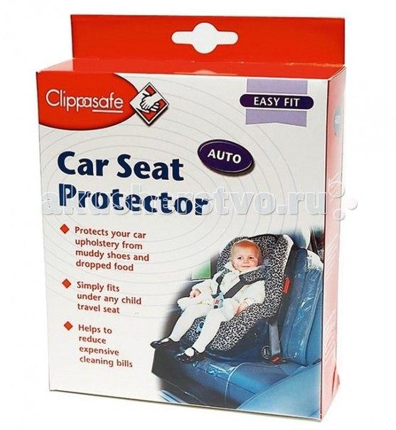 Аксессуары для автомобиля Чехол-накладка на сидение автомобиля, Clippasafe