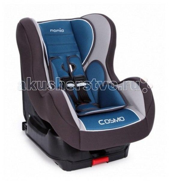 Группа 1 (от 9 до 18 кг) Cosmo SP Luxe Isofix, Nania
