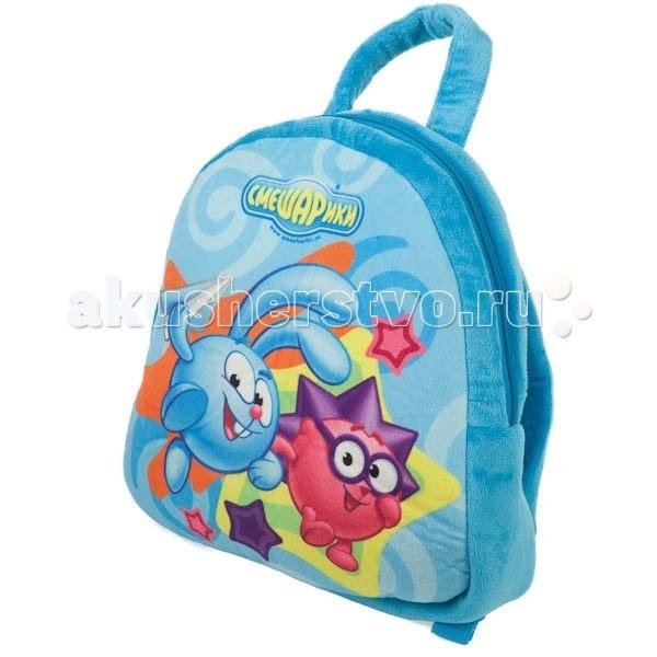 Сумки для детей Мягкий рюкзак Смешарики, Мульти-пульти