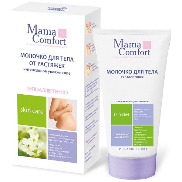 Косметика для мамы Увлажняющее молочко для тела 175 мл, Mama Comfort