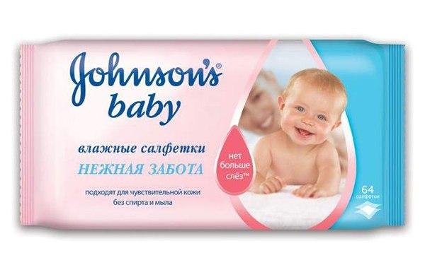 Салфетки влажные Нежная забота 64 шт., Johnson's Baby