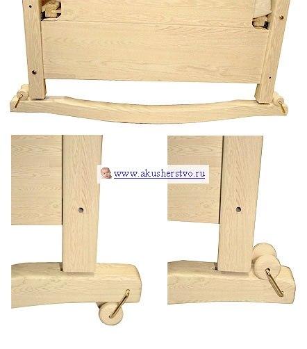 Аксессуары для мебели Качалка для кровати CP-615, Micuna