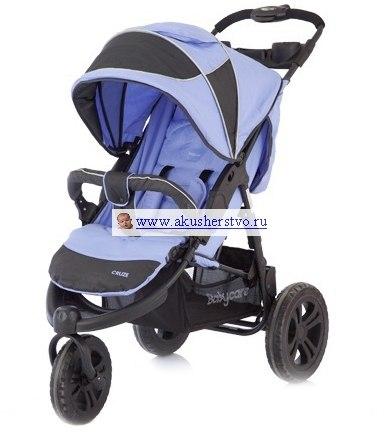 Прогулочные коляски Jogger Cruze, Baby Care