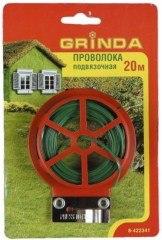Проволока подвязочная, 20 м, Grinda (Гринда)