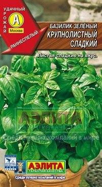 """Семена. базилик """"зеленый сладкий крупнолистный"""", Аэлита"""