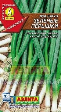 """Семена. лук батун многолетний """"зеленые перышки"""", Аэлита"""