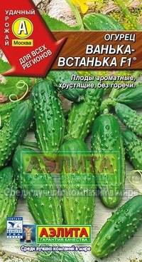 """Семена. огурец пчелоопыляемый """"ванька-встанька f1"""", 10 штук, Аэлита"""