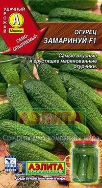 "Семена. огурец партенокарпический ""замаринуй f1"" (10 штук), Аэлита"