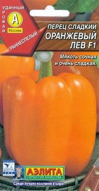 """Семена. перец """"оранжевый лев f1"""", сладкий, Аэлита"""